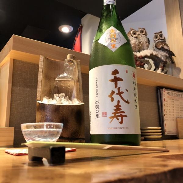 季節のオススメ日本酒